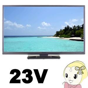 オリオン 23V型地上・BS・110度CSデジタル デジタルハイビジョンLED液晶テレビ HSX23-31S|gioncard