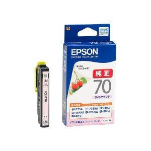 ICLM70 エプソン 純正 インクカートリッジ ライトシアン|gioncard