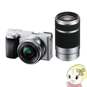 ソニー デジタル一眼カメラ α6400 ILCE-6400Y ダブルズームレンズキット [シルバー]/srm|gioncard