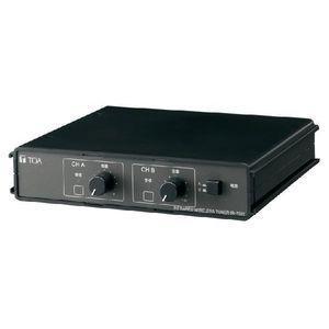 ■IR-702T TOA 周波数固定式 据え置き型赤外線チューナー|gioncard