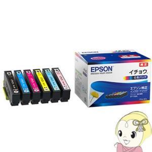 ITH-6CL EPSON カラリオプリンター EP-709A 純正インクカートリッジ イチョウ 6色セット gioncard