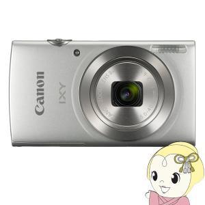 ■キヤノン デジタルカメラ IXY 200 [シルバー]|gioncard