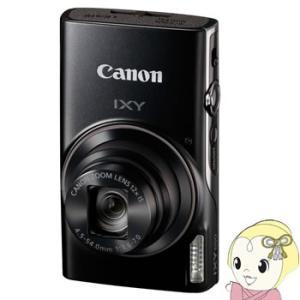 キヤノン コンパクトデジタルカメラ IXY 650 [ブラック]【Wi-Fi機能】/srm gioncard