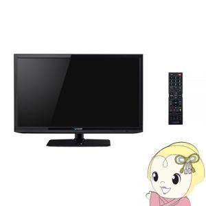J19SK02 maxzen 19V型 USB外付けHDD録画対応 地上・BS・110度CSデジタルハイビジョン液晶テレビ|gioncard