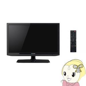 【あすつく】【在庫僅少】J24SK02 maxzen 24V型 USB外付けHDD録画対応 地上・BS・110度CSデジタルハイビジョン液晶テレビ|gioncard
