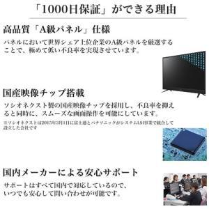在庫あり 【メーカー1000日保証】J24SK03 maxzen 24V型 地上・BS・110度CSデジタルハイビジョン対応液晶テレビ|gioncard|03
