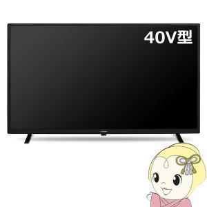 【あすつく】【在庫僅少】【メーカー1000日保証】J40SK03 maxzen 40V型 地上・BS・110度CSデジタルフルハイビジョン対応液晶テレビ|gioncard