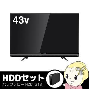 J43SK01 maxzen 43V型地上・BS・110度CSデジタルハイビジョン対応液晶テレビ 【HDDセット(容量:2TB)】|gioncard