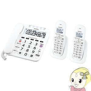 JD-V38CW シャープ デジタルコードレス電話機 (子機2台) ホワイト系|gioncard