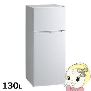 JR-N130A-W ハイアール 2ドア冷蔵庫130L ホワイト|gioncard