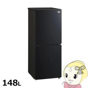 JR-NF148B-K ハイアール 2ドア冷蔵庫148L 自動霜取 ブラック/srm|gioncard