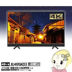 ■画面サイズ:49V ■バックライト:直下型LEDバックライト ■駆動方法:IPS ■画素数:384...
