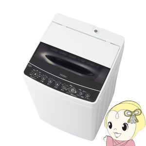 洗濯機 JW-C55D-K ハイアール 全自動洗濯機 5.5kg 節水 しわケア脱水 ブラック 新生活 一人暮らし/srm gioncard