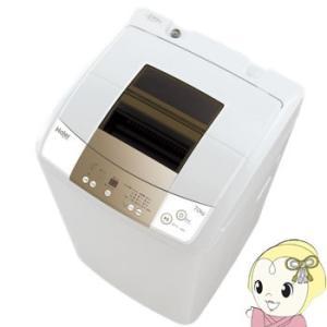 【在庫僅少】JW-K70M-W ハイアール 全自動洗濯機 7.0kg 新型3Dウィングパルセーター ホワイト|gioncard