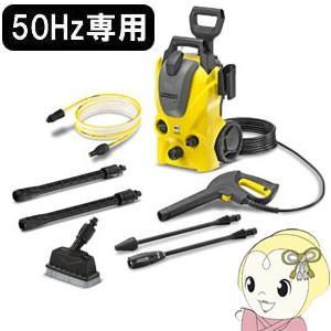 【東日本専用・50Hz】 K3SILENT-BE...の商品画像