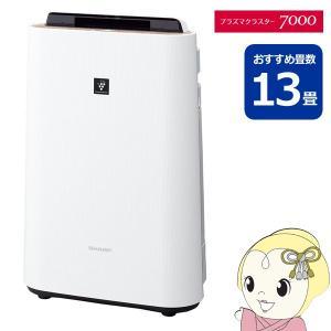 在庫僅少 シャープ 高濃度プラズマクラスター7000 加湿空気清浄機  KC-G40-W (おすすめ畳数11畳) ホワイト系 「花粉対策」|gioncard