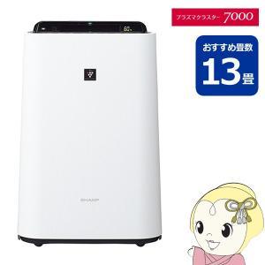 【在庫あり】KC-G50-W シャープ プラズマクラスター 加湿空気清浄機 (おすすめ畳数13畳) ホワイト系|gioncard