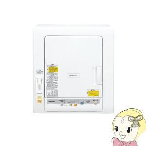 ■KD-60C-W シャープ 衣類乾燥機 6.0kg ホワイト系|gioncard