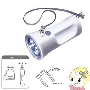 ■【在庫僅少】【備えておきたい防災グッズ】 KFL-1800W 東芝 防滴形 LEDサーチライト (単1形×4本) gioncard