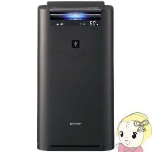 [予約 約2週間以降]KI-JS50-H シャープ 加湿空気清浄機 「COCORO AIR」「プラズマクラスター25000」「PM2.5対応」「目安約13畳」 gioncard