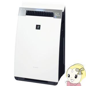 ■[予約]KI-JX75-W シャープ 加湿空気清浄機 「COCORO AIR」「プラズマクラスター25000」「PM2.5対応」「目安約21畳」|gioncard
