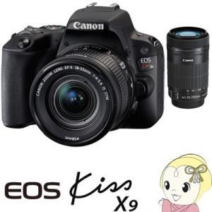 キヤノン デジタル一眼レフカメラ EOS Kiss X9 ダブルズームキット/srm