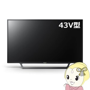 KJ-43W730E ソニー デジタルハイビジョン液晶テレビ43V型 W730Eシリーズ|gioncard