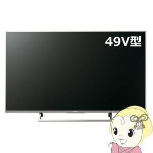 KJ-49X8000E-S ソニー デジタルハイビジョン液晶テレビ49V型 X8000Eシリーズ ウォームシルバー|gioncard