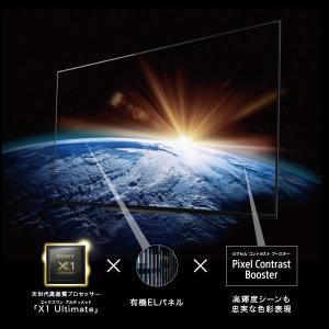 KJ-55A9G ソニー 55V型 有機ELパネル 地上・BS・110度CSデジタル4Kチューナー内蔵テレビ BRAVIA/srm|gioncard|03
