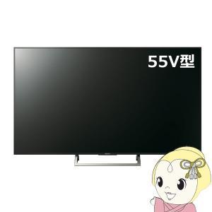 KJ-55X8500E ソニー デジタルハイビジョン液晶テレビ55V型 X8500Eシリーズ HDR信号対応|gioncard