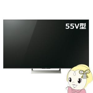 KJ-55X9000E ソニー デジタルハイビジョン液晶テレビ55V型 X9000Eシリーズ HDRリマスター|gioncard