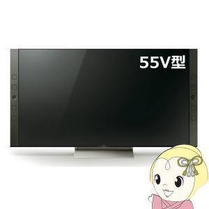 KJ-55X9500E ソニー デジタルハイビジョン液晶テレビ55V型 X9500Eシリーズ ハイレゾ対応|gioncard