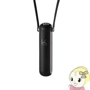 カルテック 光触媒 除菌 脱臭機 TURNED K ターンド ケイ 首掛けタイプ 空気清浄機 MY AIR ブラック KL-P01-K/srm|gioncard
