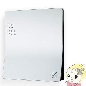 カルテック 光触媒 除菌 脱臭機 TURNED K ターンド ケイ 壁掛けタイプ 空気清浄機 約8畳用 KL-W01/srm|gioncard