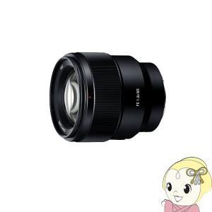 SEL85F18 デジタル一眼カメラ α[Eマウント]用レンズ FE 85mm F1.8/srm|gioncard
