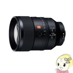SEL135F18GM ソニー デジタル一眼カメラ α[Eマウント]用レンズ FE 135mm F1.8 GM/srm|gioncard
