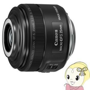 キャノン LEDライト内蔵マクロレンズ EF-S35mm F2.8 マクロ IS STM 焦点距離:35mm 対応マウント:キヤノンEFマウント系/srm|gioncard