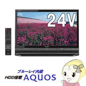 【あすつく】【在庫あり】LC-24R30-B シャープ 24V型 デジタルハイビジョンLED液晶テレビ HDD・BDレコーダー内蔵 ブラック|gioncard