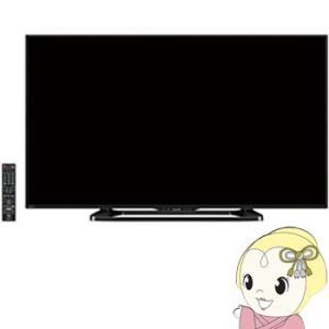 【あすつく】【在庫僅少】LC-50W35 シャープ 50V型 液晶テレビ LED AQUOS|gioncard