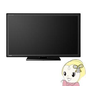 【あすつく】【在庫僅少】三菱 40V型地上・BS・110度CSデジタル フルハイビジョン LED液晶テレビREAL LCD-40ML7|gioncard
