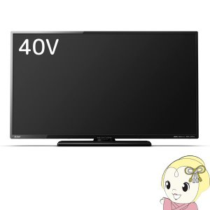 LCD-40ML8H 三菱電機 40V型 フルハイビジョン 液晶テレビ REAL (外付けハードディスク対応)|gioncard