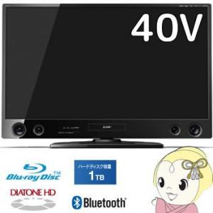 LCD-A40MD9 三菱 40V型液晶テレビ...の関連商品8