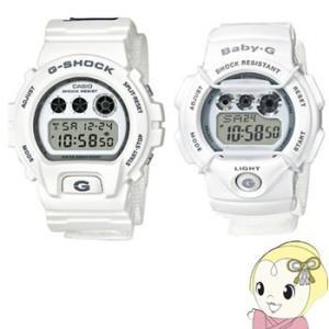 【あすつく】【在庫限り】【限定】カシオ 腕時計 G-SHOCK & BABY-G クリスマス限定ペア LOVER'S COLLECTION LOV-16C-7JR gioncard