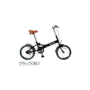 [予約 9月下旬以降]「メーカー直送」M-101-BK My Pallas  マイパラス  折畳自転車 16インチ  COMPACT series gioncard