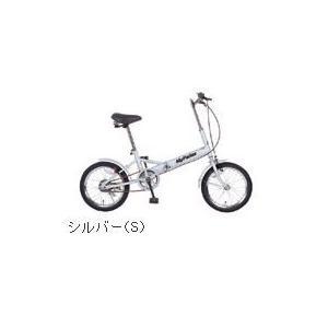 「メーカー直送」M-101-S My Pallas  マイパラス  折畳自転車 16インチ  COMPACT series gioncard