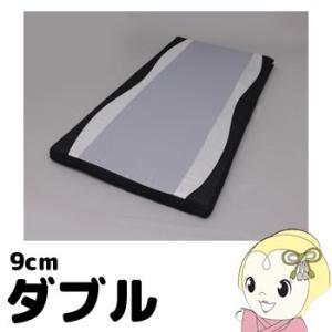 ■【メーカー直送】アイリスオーヤマ [ダブル]ハイキューブマットレス9cm MAT9-D|gioncard