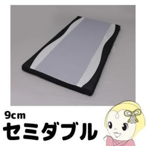 ■【メーカー直送】アイリスオーヤマ [セミダブル]ハイキューブマットレス9cm MAT9-SD|gioncard