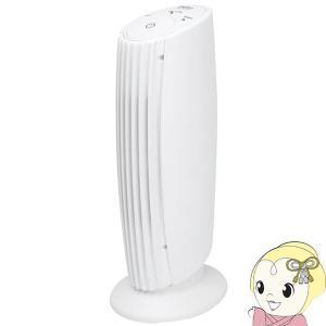 マクロス USBイオン空気清浄機 ホワイト MEH-108WH|gioncard