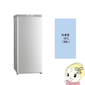 在庫僅少 【冷凍庫】 MF-U12D-S 三菱電機 1ドア冷凍庫121L Uシリーズ シャイニーシルバー|gioncard