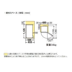 在庫僅少 【冷凍庫】 MF-U12D-S 三菱電機 1ドア冷凍庫121L Uシリーズ シャイニーシルバー|gioncard|02